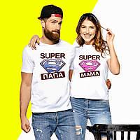 """Парные футболки с принтом S """"Super мама, Super папа"""" Push IT XS, Белый"""