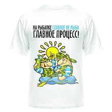 """Мужская футболка для рыболова """"На рыбалке главное не рыба, главное процесс!"""" Push IT"""