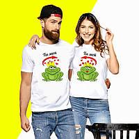 """Парные футболки с принтом Лягушки """"Ты мой, Ты моя"""" Push IT S, Белый"""