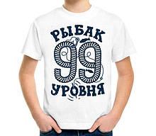 """Мужская футболка для рыболова """"Рыбак 99 уровня"""" Push IT"""
