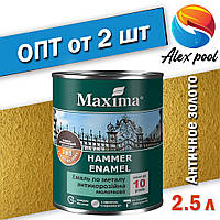 Maxima Эмаль 3 в 1 молотковая 2,3 л Античное золото