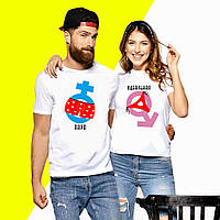 """Парные футболки с принтом и надписью """"Идеальная пара"""" Push IT XS, Белый"""