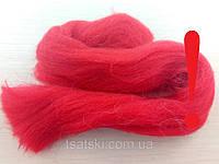Австралийский меринос для валяния 23 микрон (100 грамм=250 см) карминный. Шерсть для валяния красная. Фелтинг