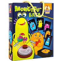 Настольная игра Vladi Toys со звоночком Монстро-баттл (укр) (VT8010-04)