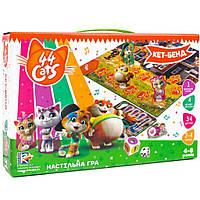 Настольная игра Vladi Toys 44 Кота Кет-бенд (укр) (VT8055-16)
