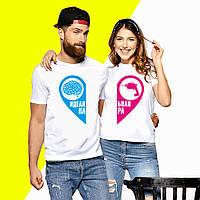 """Парные футболки с принтом Сердце """"Идеальная пара"""" Push IT XS, Белый"""