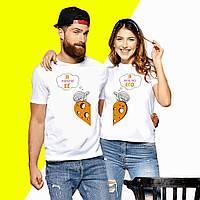 """Парные футболки с принтом Сердце """"Я люблю его/ее"""" Push IT S, Белый"""