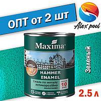 Maxima Эмаль 3 в 1 молотковая 2,3 л Зеленый