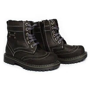 Зимние ботинки для мальчика, размеры 26, 27, 28, 29, 30