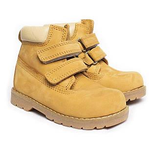 Теплі демісезонні черевики для хлопчика і дівчинки, розміри 23, 25
