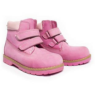 Демисезонные ботинки для девочки, размеры 21, 22, 23, 24, 25