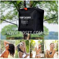 Туристический Душ - Camp Shower 40 L