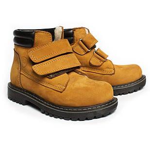 Зимние ботинки, унисекс, размеры 27, 28, 29, 30