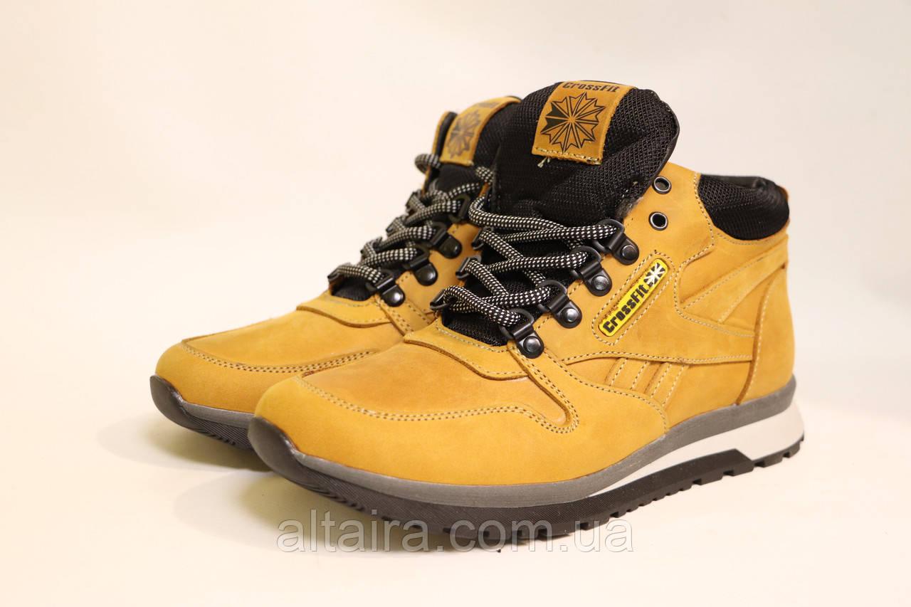 Зимние кожаные кроссовки желтого цвета. Размеры 40,41,43,45.