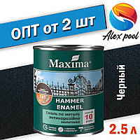 Maxima Эмаль 3 в 1 молотковая 2,3 л Черный