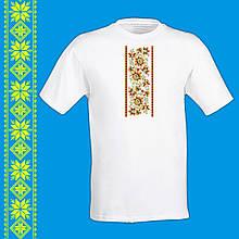 """Мужская футболка - вышиванка  с принтом """"Петриковская роспись (желтая)"""" Push IT Белый"""