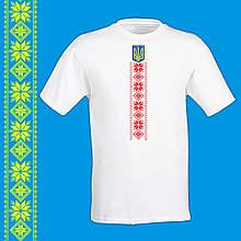 """Мужская футболка - вышиванка  с принтом """"Герб и украинским орнамент (красный)"""" Push IT Белый"""