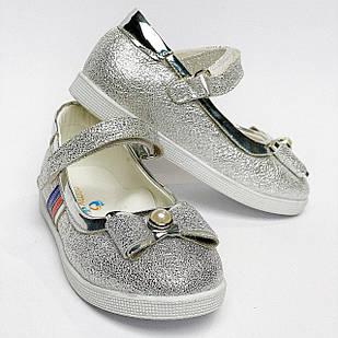 Кожаные туфли для девочки, серебро, размеры 21, 22, 23, 25