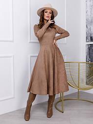 Бежевое замшевое приталенное платье классического кроя vN10540