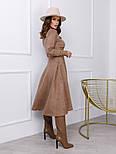 Бежевое замшевое приталенное платье классического кроя vN10540, фото 2