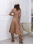 Бежевое замшевое приталенное платье классического кроя vN10540, фото 3