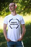"Чоловіча футболка з написом ""Просто (тупо) футболка"" Push IT, фото 4"