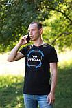 "Чоловіча футболка з написом ""Просто (тупо) футболка"" Push IT, фото 6"