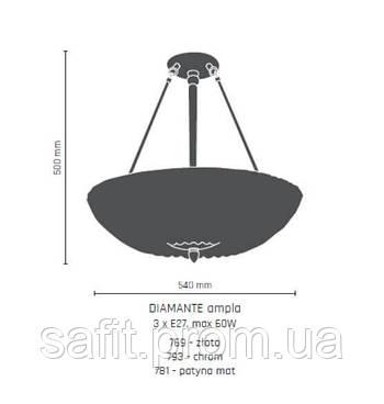 Люстра Amplex DIAMANTE 781