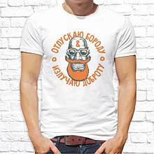 """Мужская футболка с принтом """"Отпускаю бороду, изучаю доброту"""" Push IT"""
