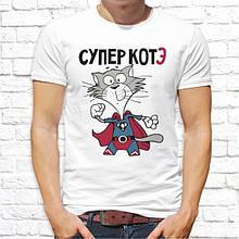 """Мужская футболка с принтом Кот """"Супер котэ"""" Push IT"""