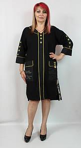 Турецкое женское платье больших размеров 52-64