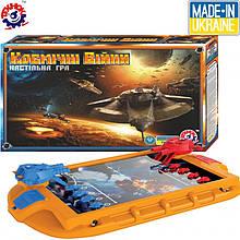 Детская настольная игра Космический морской бой (1158), Технок