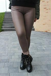 Тёплые женские утеплённые лосины мокка №9175 экокожа на велюре