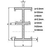 Рельса для подвесной системы Visico CT-3M-D double track, фото 7