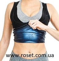 Женская майка для похудения Sweat Shaper c эффектом сауны