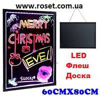 Светодиодная LED доска 60х80 см для письма с флуоресцентным маркером (Светодиодная флеш доска для рекламы)
