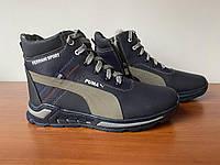 Чоловічі зимові кросівки темно сині теплі (код 9011), фото 1