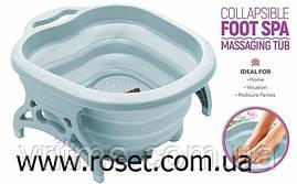 Роликовый складной силиконовый гидромассажер для ног (ванна для массажа ног)