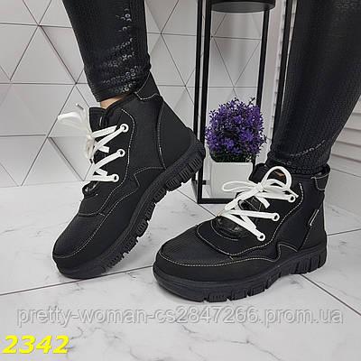 Дутики ботинки черные зимние на меху