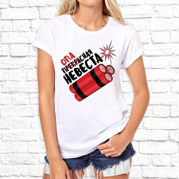 """Жіноча футболка для дівич-вечора з принтом """"Небезпечна наречена"""" Push IT"""