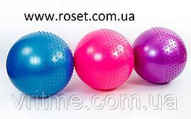 Мяч для фитнеса (фитбол) полумассажный 2в1 65см Zelart FI-4437