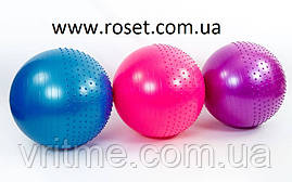 Мяч для фитнеса полумассажный 2в1 75см Zelart FI-4437-75