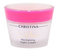 Восстанавливающий ночной крем Christina Muse Revitalizing Night Cream, 50ml