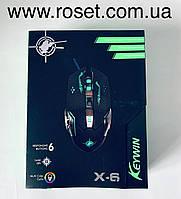 Игровая мышка проводная Keywin X6 с подсветкой 6 кнопок.