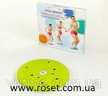 Диск здоровья с магнитами и массажером для стоп Disco Twister
