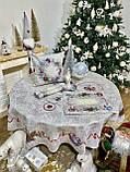 """Декоративна одностороння наволка """"Квітчасте різдво"""", гобелен, люрекс. 45*45 см, фото 2"""