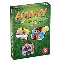 """Настольная игра """"Активити Travel для всей семьи"""";8+"""