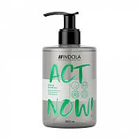 Boccтaнaвливaющий шaмпyнь для волос Indola Act Now Repair Shampoo, 1000 мл