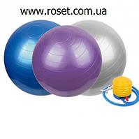 Мяч для фитнеса 75 см с насосом Gym Ball