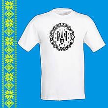 """Мужская футболка - вышиванка  с принтом """"Герб и украинским орнамент (черный)"""" Push IT Белый"""